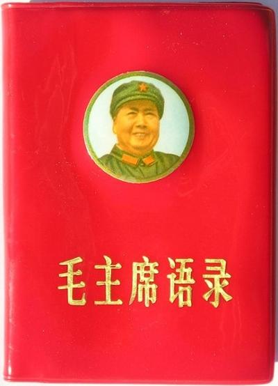 Kinijos citatos skaitomiausia knyga