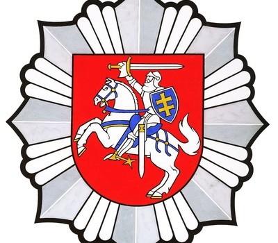 Policija yra viena pagrindinių irryškiausių institucijų Lietuvoje, tad pristatomekeliolikąįdomių faktų apie ją, kurių tikriausiai nežinojote Visi duomenys surinkti besibaigiant 2017-tiesiems […]